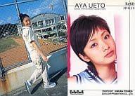 Re60 : 上戸彩/レギュラーカード/VISUAL PHOTOCARD COLLECTION