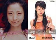 SP2-04 : 上戸彩/スペシャルカード/VISUAL PHOTOCARD COLLECTION