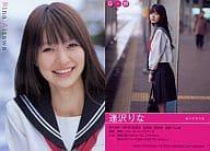 G-157 : G-157/逢沢りな/Girls!付録トレーディングカード
