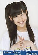 Watanabe Mayu / Bust Up / Fingerwork / Yossya Go Go!在Saiwu Dome Venue Limited