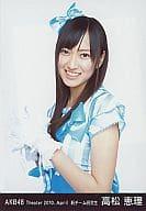 高松恵理/劇場トレーディング生写真セット2010.April