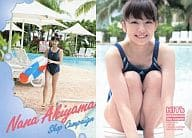 Shop Campaign : Shop Campaign/秋山奈々/HIT'S PREMIUM 秋山奈々 トレーディングカード
