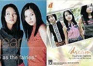 089: dream / dream Official Trading Card