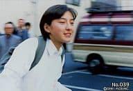 No.039: Hirosue Ryoko / Horizontal · Backpack / Official Bromide