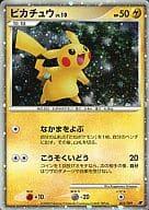 003/009: Pikachu