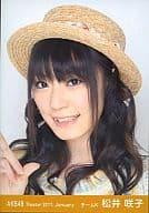 松井咲子/顔アップ/劇場トレーディング生写真セット2011.January