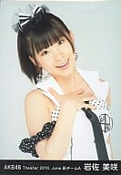 AKB48/岩佐美咲/上半身/劇場トレーディング生写真セット2010.June
