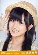 AKB48/金沢有希/顔アップ/劇場トレーディング生写真セット2011.January