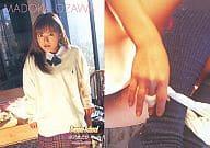 No. 8: Madoka Ozawa / Beppin School