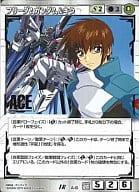 A-6 [IR]: Freedom Gundam & Kira