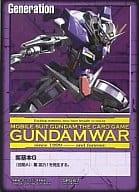 SPG-67 [SP] : 紫基本G