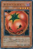 SD12-JP008[N]:キラー・トマト