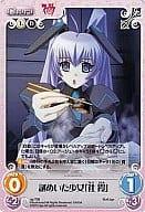 ag-T08 [T] : 謎めいた少女「社 霞」
