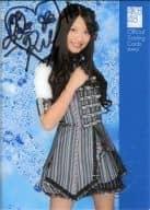 北原里英/直筆サインカード/AKB48 オフィシャルトレーディングカード オリジナルソロバージョン