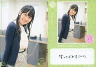 "VACC-03 / CL-061-N: Yui Ogura / Normal / ""If you were a colleague (if Colleague)"" / Voice Actor Card Collection VOL. 03 Yui Ogura ""Yuica If Yui If Ogura turned into a card"""