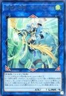 RIRA-JP 048 [Ultra Rare]: Divine Bow of the Order-Apollo Ousa