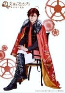 "Hirano (Dazai Osamu) / Whole body, sitting, background white, character shot / stage ""Bungo and Alchemist Extraordinary Song"" L version Trading Bromide"