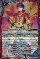 BS48-X08 [X] : 創造の創界神ブラフマー