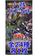 戯 Yu-Gi-Oh OCG Duel Monsters Collector's Pack 2019-The Revolutionary Deadly Hen-Normal Complete Set