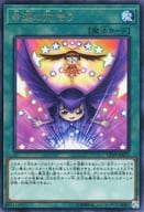 CP19-JP025 [Rare]: Good luck before borrowing