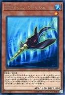 CP19-JP027 [Rare]: TG Drill Fish