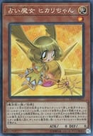 CP19-JP017 [Collectors Rare]: Fortune-telling witch Hikari-chan