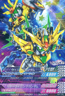 DW1-036 [M]: Winning Gundam / Star Winning Gundam