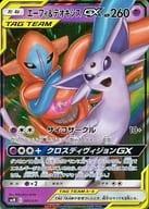 001/031 : (キラ)エーフィ&デオキシスGX