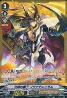 V-BT05 / SV03 [SVR]: Bright Azalea Platinum Eizel