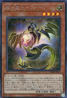 CHIM-JP014[シク]:輝光竜セイファート
