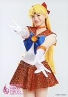 中西裕胡(セーラーヴィーナス)/膝上・キャラクターショット/「美少女戦士セーラームーン -SHINING MOON TOKYO-」ブロマイド