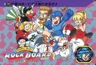 125 [ノーマル] : ワイリー&ライトのROCK BOARD ザッツ☆パラダイス