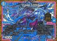M2/M3 [MAS] : Code:1059
