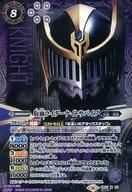 CB10-X03[X]:仮面ライダーナイトサバイブ(SECRET)