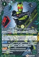 CB12-CP03[CP]:変身!! 仮面ライダーゼロワン