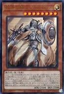 ROTD-JP008[UR]:教導の騎士フルルドリス