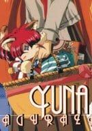 Yuna-05 [ノーマル] : 神楽坂優奈
