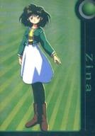 Profile-30 [パラレル] : (キラ)ジーナ