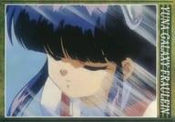 OVA-09 [ノーマル] : 一条院美紗希