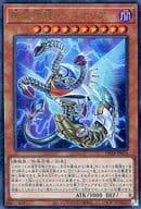 DP24-JP016[UR]:機皇神龍トリスケリア