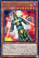 DP24-JP031[UR]:脅威の人造人間-サイコ・ショッカー