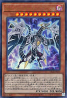 CP20-JP019 [UR] : Sin パラダイム・ドラゴン