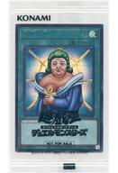 SBPR-JP002 [シク] : 治療の神ディアン・ケト(パック未開封)