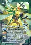 CB15-X03[X]:仮面ライダーW サイクロンジョーカーゴールドエクストリーム [2]