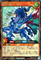 RD/KP03-JP018[ラッシュレア]:獣翼剛王セイス