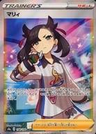 198/190[SR]:(キラ)マリィ