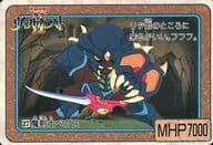 27[ノーマル]:魔剣士ベグス