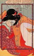 濡れた女(8) 性に流されて・性の記録 / 青木信光