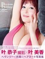 "With DVD) Atsumi Mika photo collection ""Melting II Precious Morning"""