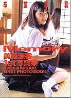 Misaki Ryoka 1st Photo Collection Memory Graduation Photo